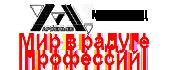 Виртуальный кабинет профориентации